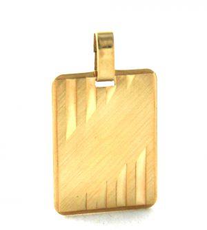 Plaque à graver rectangle en plaqué or - Gravure gratuite