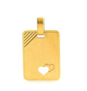 Plaque rectangle à graver au coeur ajouré en plaqué or