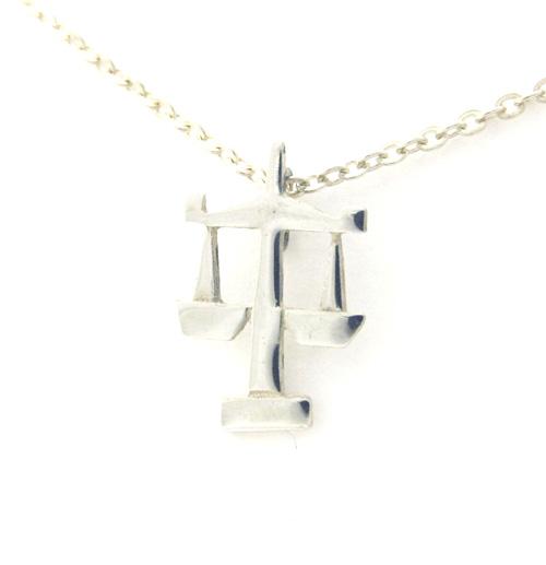 Collier pendentif Signe du Zodiaque Balance Argent 925/1000